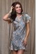 Коротка сорочка Dior 15084